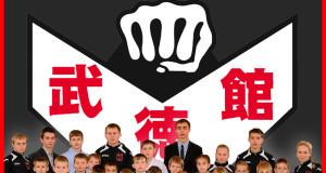 Начало в 14:00 1-st Progress karate cup 2013