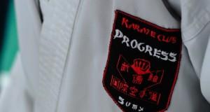 «Прогресс» на чемпионате города сумы среди студентов по каратэ WKF.