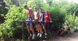 Соревнования по физической подготовке