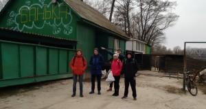 Поход в Баньку закрытие осеннего сезона