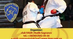 Внимание участникам «Kharkov open 2016»!!!