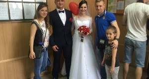 Поздравляем с бракосочетанием Бордакову (уже Горину) Юлию и ее супруга Евгения!!!