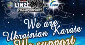 Чемпионат Мира по каратэ WKF