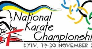 Выезд на Чемпионат Украины!