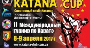 Выезд на Всеукраинский турнир «Katana cup 2017» (г. Черноморск)