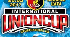Выезд на МТ «International Union Cup 2017»