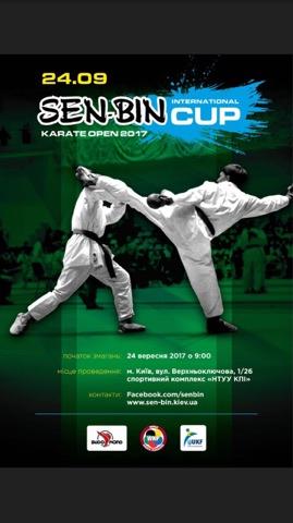 Sen-Bin International Cup 2017