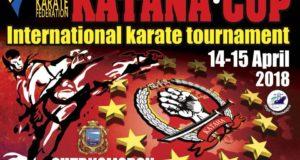 Всеукраинский турнир «Katana Cup 2018»