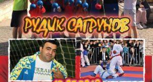 Семинар и спарринговая сессия в Харькове